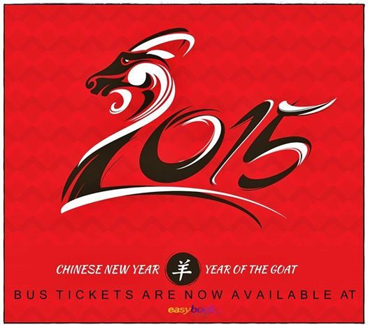 Celebrate the Year of the Goat in style with Easybook.com travel tickets.
