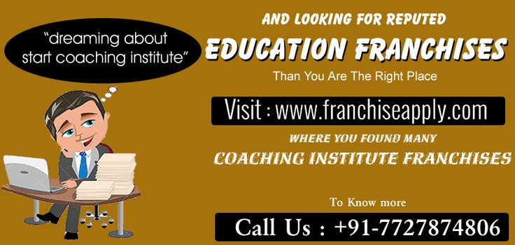 Reputed Coaching Institute Franchises Available In India