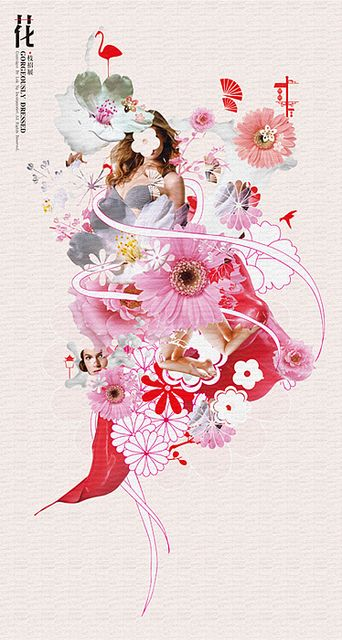 poster   花枝招展 Gorgeously Dressed