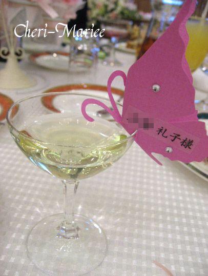 蝶の席札(グラスカード)を、カクテルグラスにつけています。お名前を記入しなくても、色とりどりのカードがついているだけで素敵ですね。
