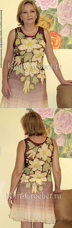 Платье крючком в технике «фриформ». - Арт-модели крючком - Вязание крючком - Каталог статей - Вязание спицами и крючком