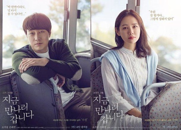 Be with You' Off to a Good Start   Korean entertainment news, Web drama,  She drama