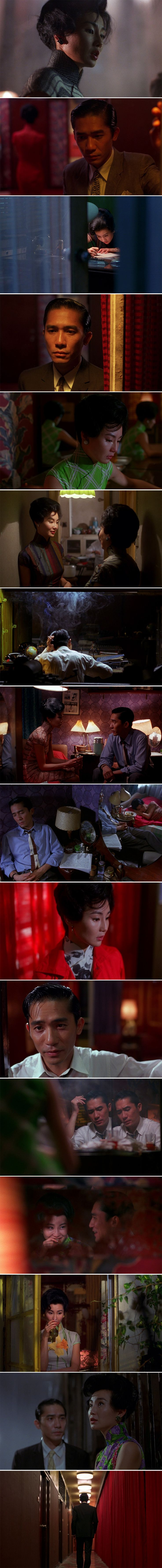 In the Mood for Love (2000) Directed by Kar-wai Wong. Cinematography by Christopher Doyle.