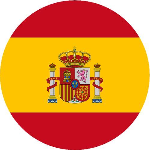 Виза в Испанию. Для получения краткосрочной визы в Испанию необходимо обращаться в Визовые центры Испании в Москве, Петербурге, Екатеринбурге и других городах, а также по предварительной записи можно обратиться в Генеральные Консульства Испании. Долгосрочные визы (в т.ч. рабочие и учебные) выдают только Консульства Испании.