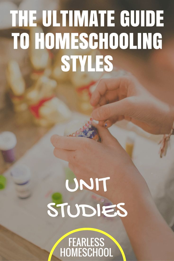 Products - Techie Homeschool Mom