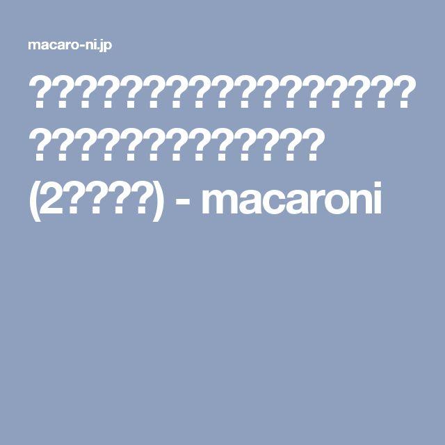 お掃除してる?簡単ピカピカ・電気ケトルのお手入れ方をチェック (2ページ目) - macaroni