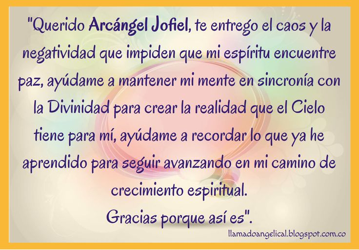 Llama amarillo oro   Arcángel Jofiel   Llamado Angelical