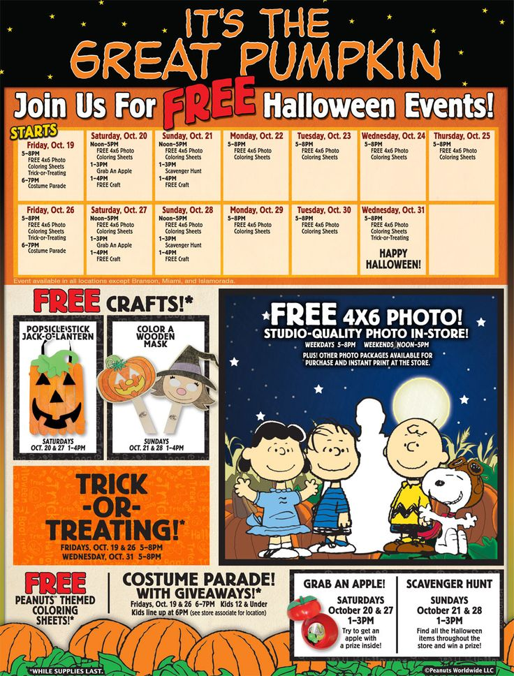 Join Us at Your Bass Pro Shops for Free Family Events - Halloween Event
