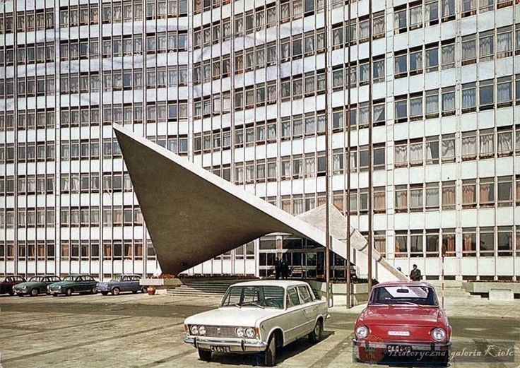Urząd Wojewódzki w Kielcach