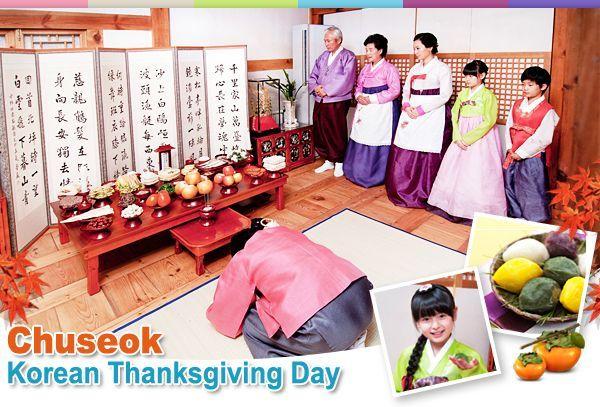 Spazz Saturday 5 Happythanksgivingday Koreanthanksgivingday Saturday Spazz Thanksgivingday2 Thanksgiving Day Korean Thanksgiving Happy Thanksgiving Day