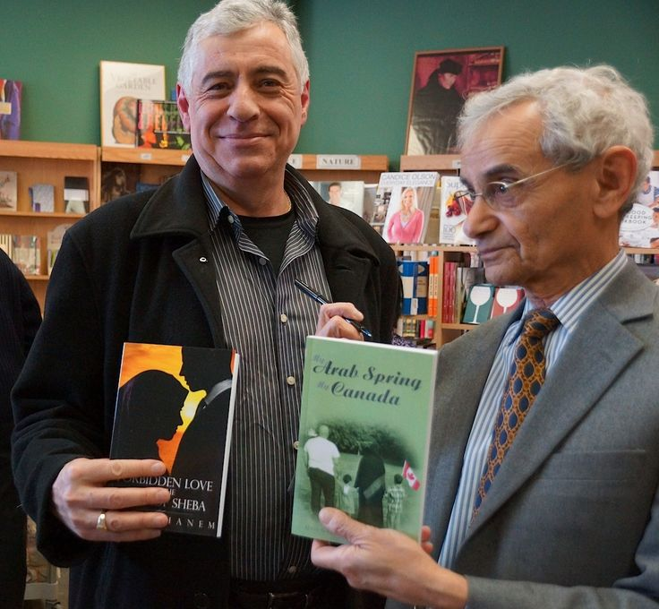 Co-authors of MY ARAB SPRING MY CANADA