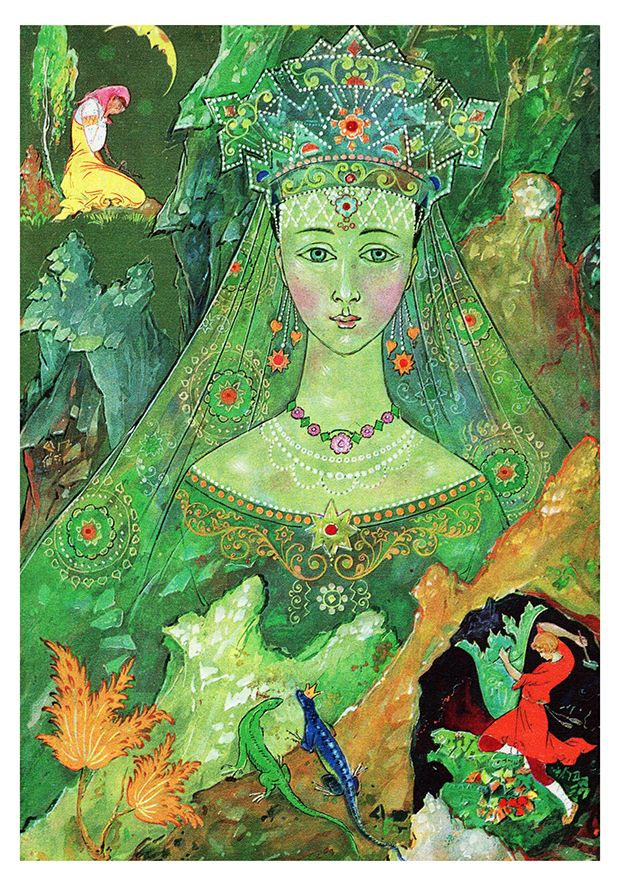 «The Stone Flower» by P. Bazhov Tale (Artists A. Kovalyov, G. Bureye) Vintage Postcard - Printed in the USSR, «Soviet Artist», Moscow, 1968
