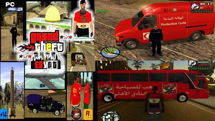 لعبة حرامي السيارات Gta San Andreas للويندوز فون San Andreas Gta Windows Phone