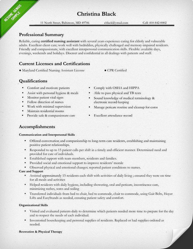Certified Nursing Assistant Resume Sample Self