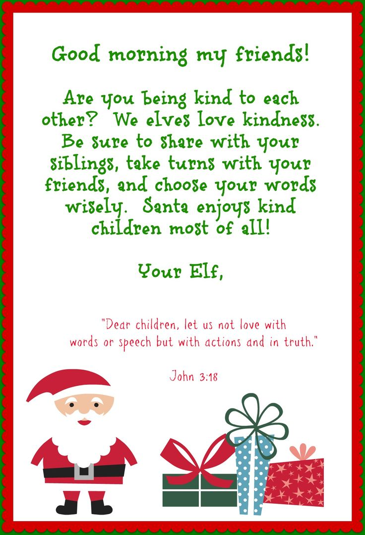 Gratifying image with letter from elf on the shelf printable