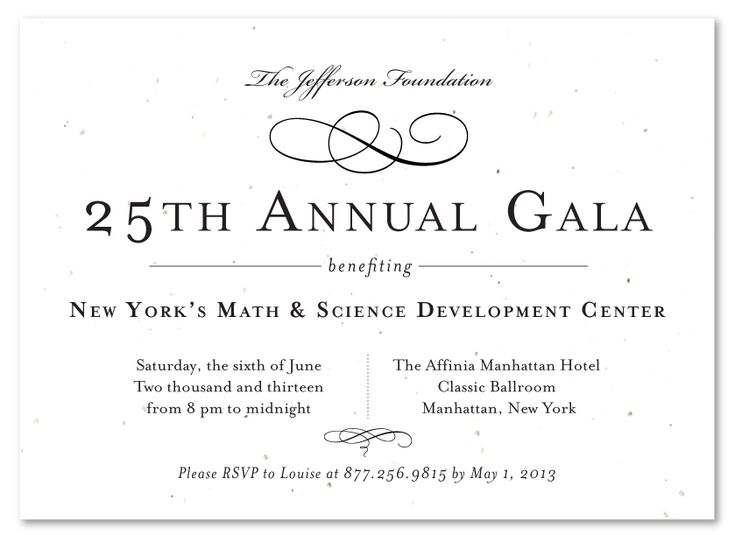 Formal gala invitations very vip gala invitation seed for Formal invitation template for an event