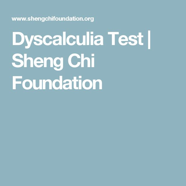Dyscalculia Test | Sheng Chi Foundation