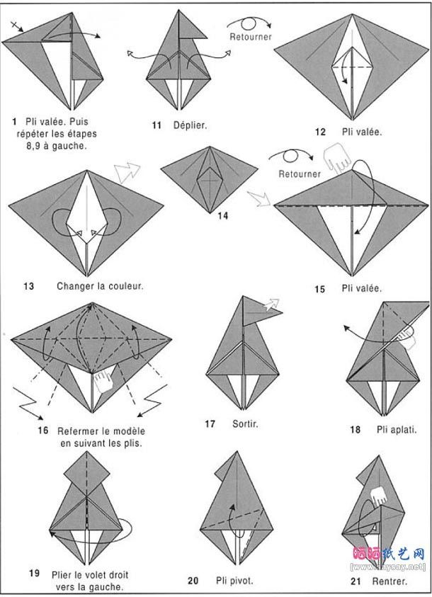 How To Make Origami Dolphin