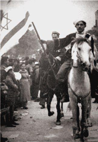 Dagestan Mountain Jews, red detachment under the Israeli flag, 1919.