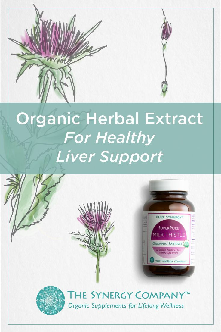 Shop our Organic SuperPure Milk Thistle Extract. An organic herbal extract for healthy liver support.