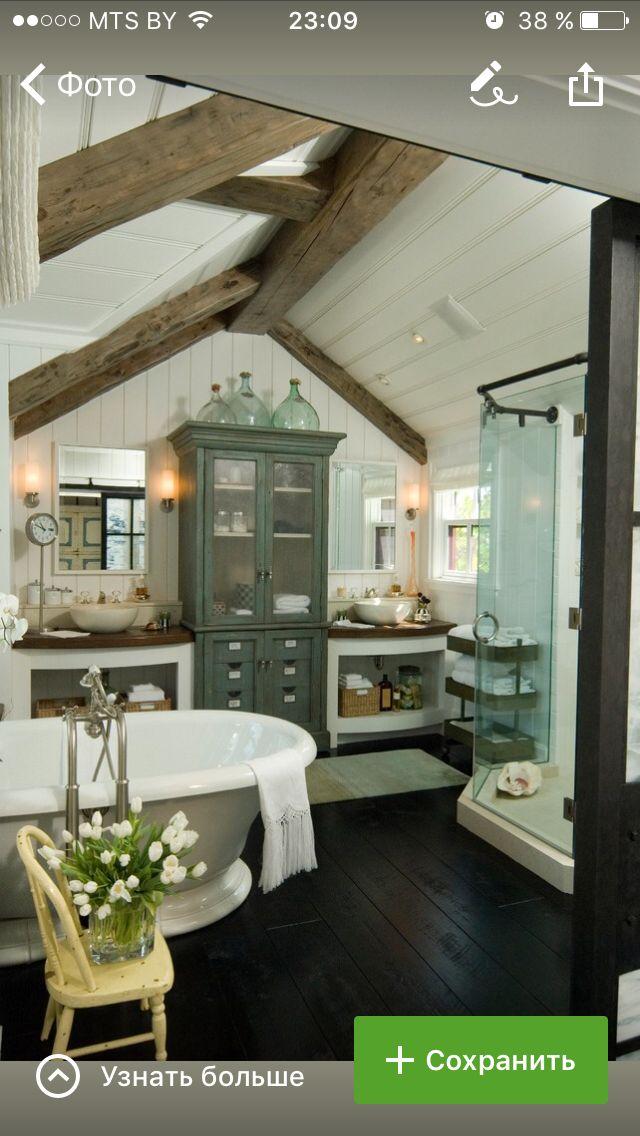 ванная прованс балки