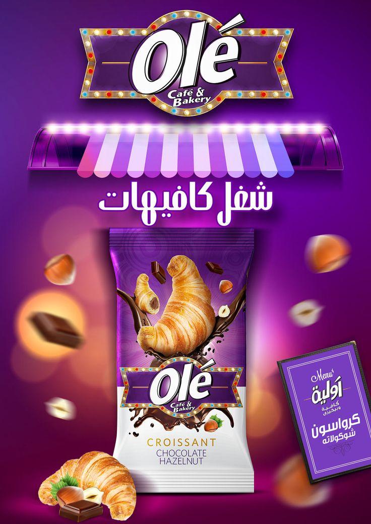 Olé Cafe & Bakery on Behance