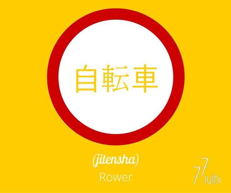 Japońskie słówka #77sushi #Japan
