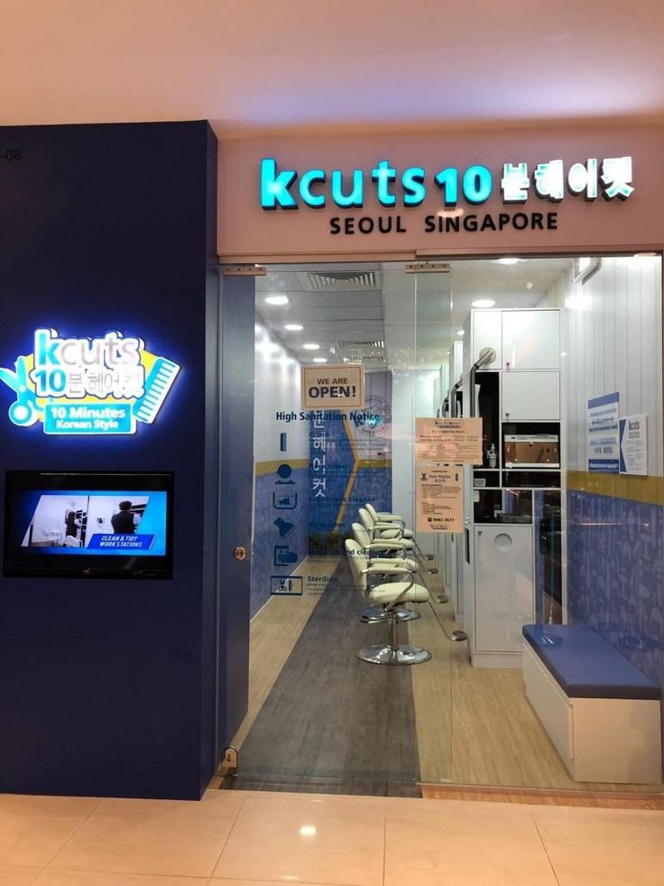 Kcuts 10 Singapore Hillion Mall Outlet 1 For 1 Promotion Ends 31 Jan 2019 Outlet Singapore 10 Things