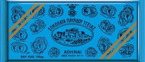 Pavlidis - dark chocolate - Athens