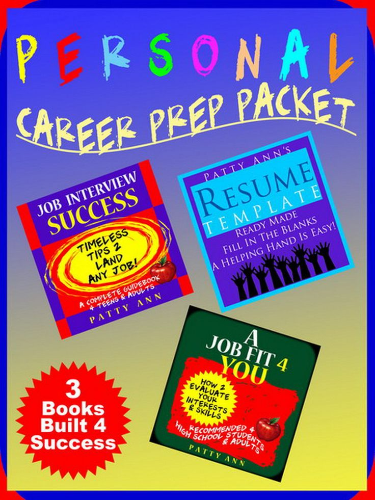 Career preparation packet get ready 4 your next job with