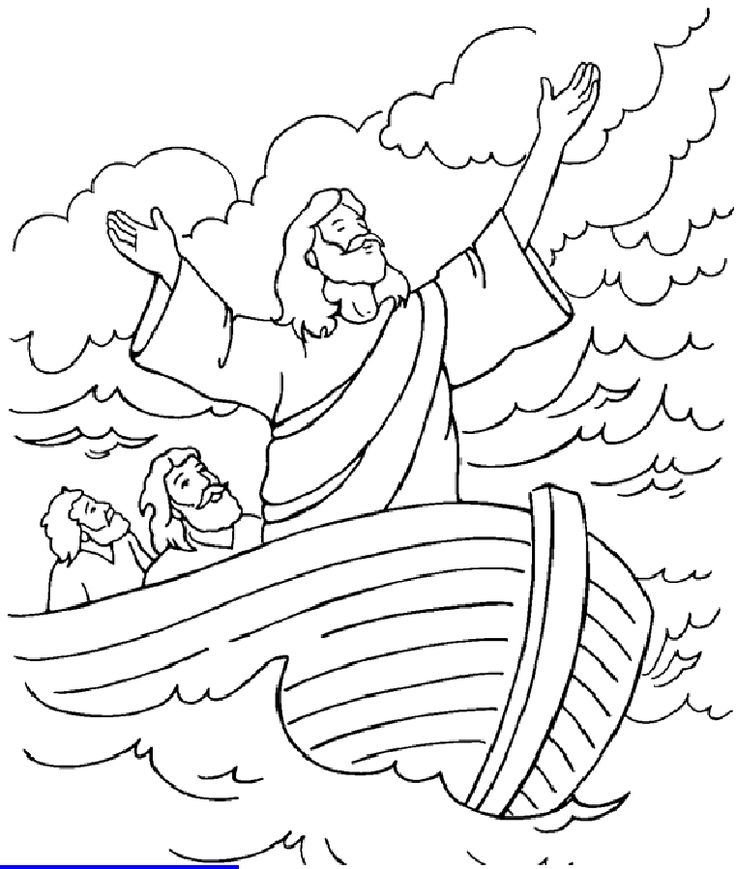 Jesus Calms The Storm Colouring Page Sunday School Coloring