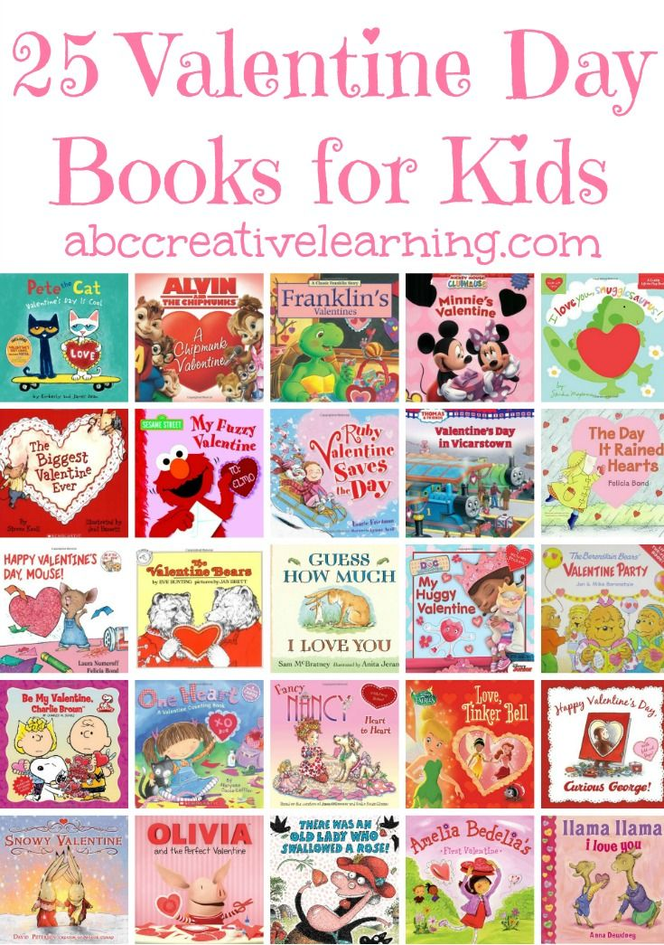25 Valentine Day Books that Kids will love! Add a bit of fun by creating a craft to go along with the book! - abccreativelearning.com