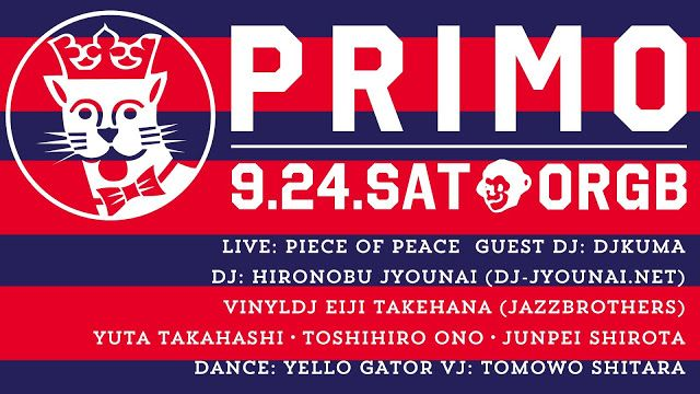 "senses+: 2016.09.24.Sat ""PRIMO"" at Organ Bar"