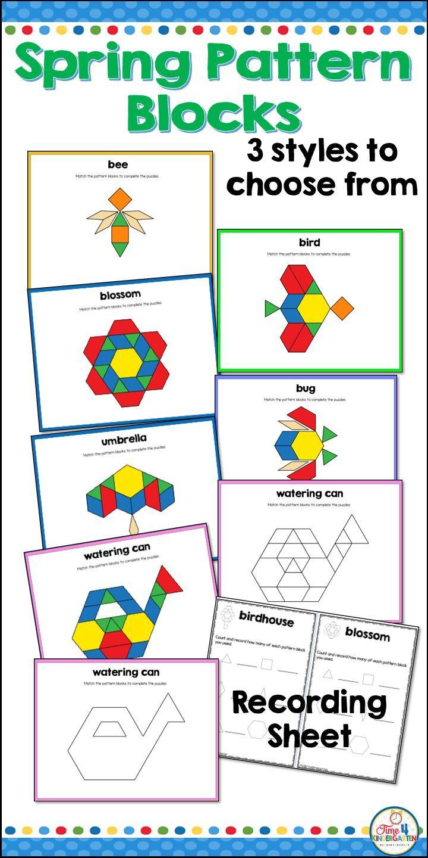 Pattern Block Puzzles For Spring Pattern Blocks Pattern Blocks