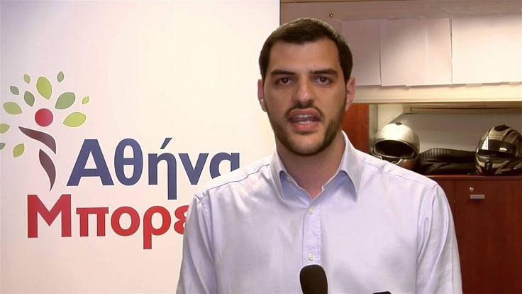 Ανδρέας Τσώκος, Υποψήφιος Δημοτικός Σύμβουλος Αθηναίων με τον Άρη Σπηλιωτόπουλο