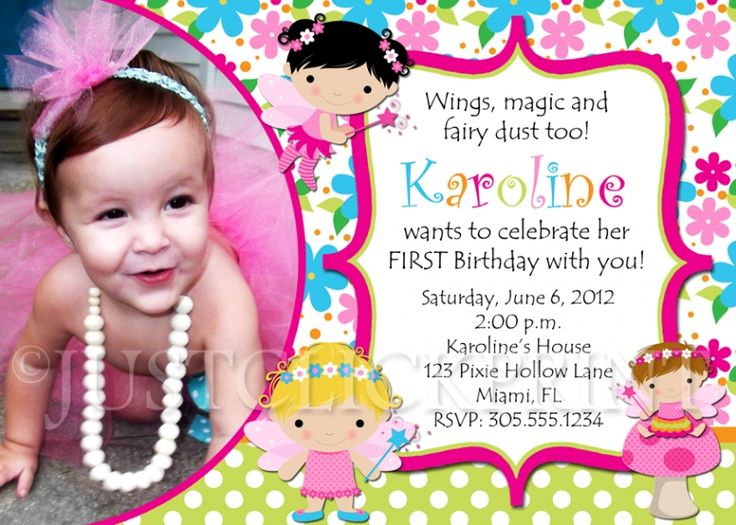24 best birthday invitation card sample images on pinterest fairy birthday invitations stopboris Choice Image