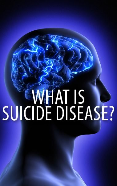 What is the Suicide Disease? The Doctors investigated trigeminal neuralgia and talked to a girl who suffered from the condition. http://www.recapo.com/the-doctors/the-doctors-advice/drs-tv-suicide-disease-trigeminal-neuralgia-symptoms/