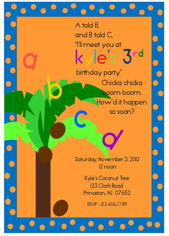 Chicka Chicka Boom Boom Boy's Printable Invitation by aboyslife, $12.99