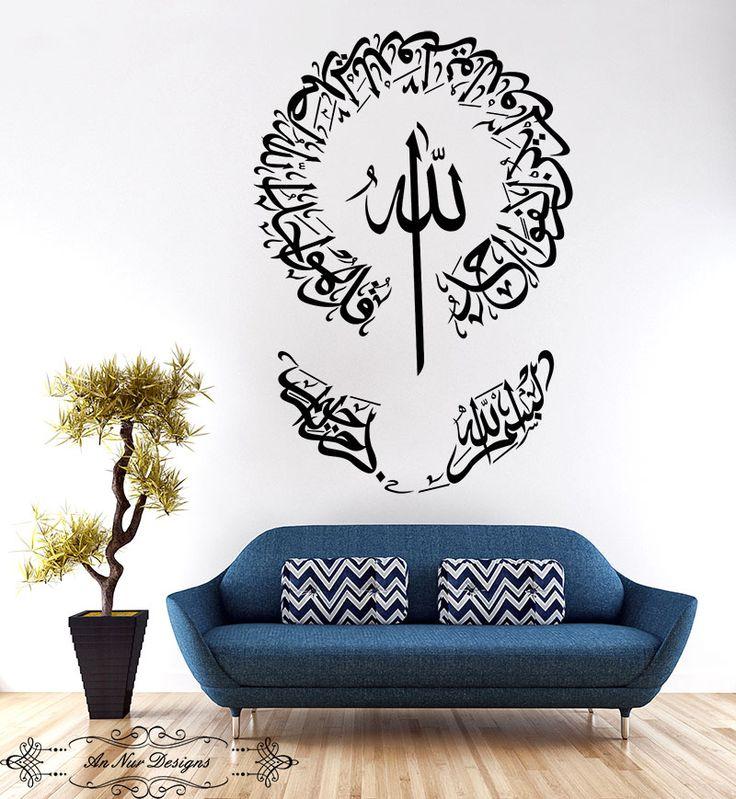 Islamic Wall Decals - Islamic Wall Art - Islamic Wall Decor - Muslim Art - Al Ikhlas. Website: annurdesigns.com FB: An Nur Designs Instagram: annur_designs Twitter: AnNurDesigns For orders please message us or email us at annurstore1@gmail.com, or Whatsapp, Viber, Line, 0060-1732-01716