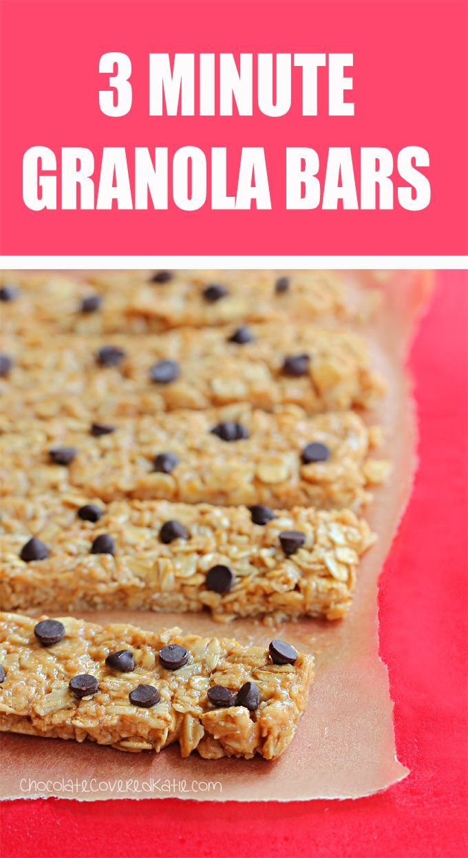 Easy healthy NO BAKE granola bars - from @choccoveredkt - made with only wholesome ingredients, & kid-friendly. http://chocolatecoveredkatie.com/2014/08/11/protein-granola-bars/