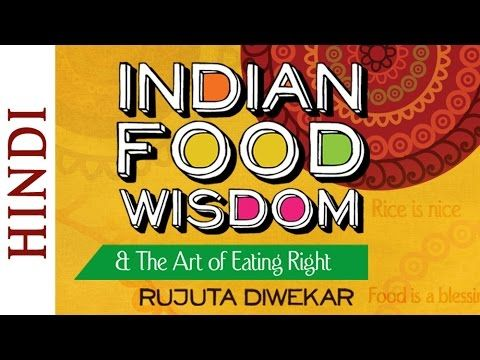 Indian Food Wisdom & Art of Eating Right by Rujuta Diwekar (English) - HD - YouTube