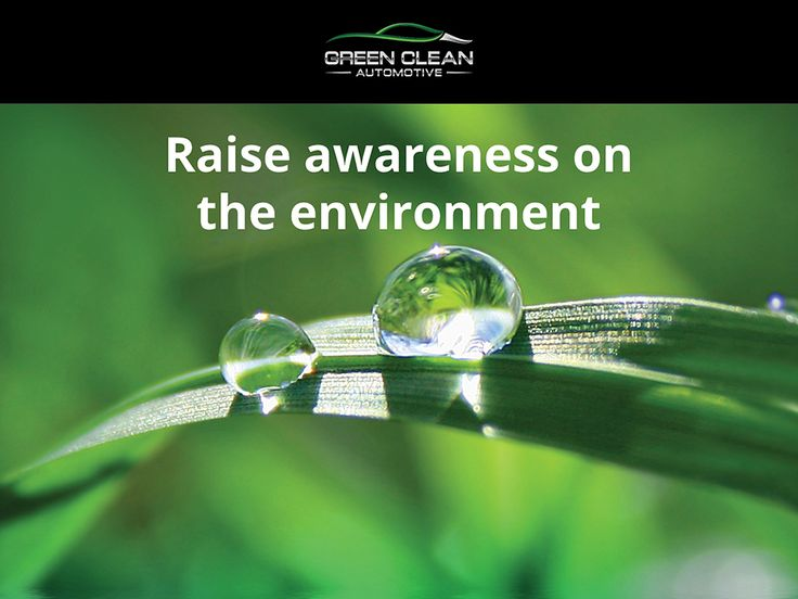 #awareness #care #earth #planet #eco #important #responsibility #organic #car #auto #environment #ecofriendly #recycle #eco