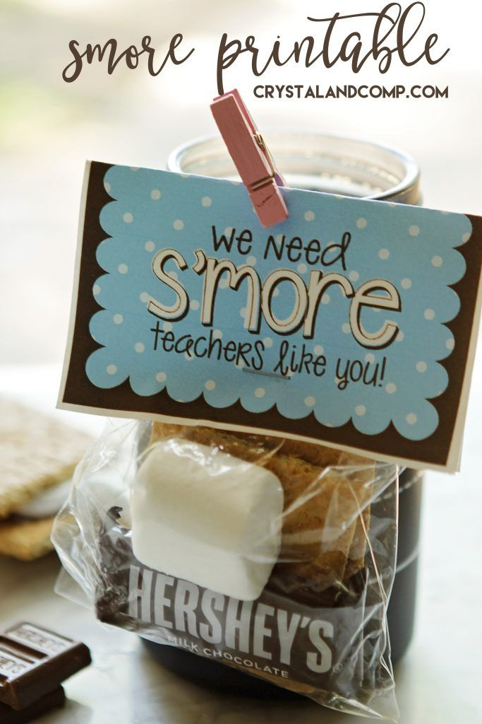 This smore printable for your teacher makes the perfect gift any time of year!