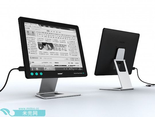 PaperLike Dasung E Ink Monitor