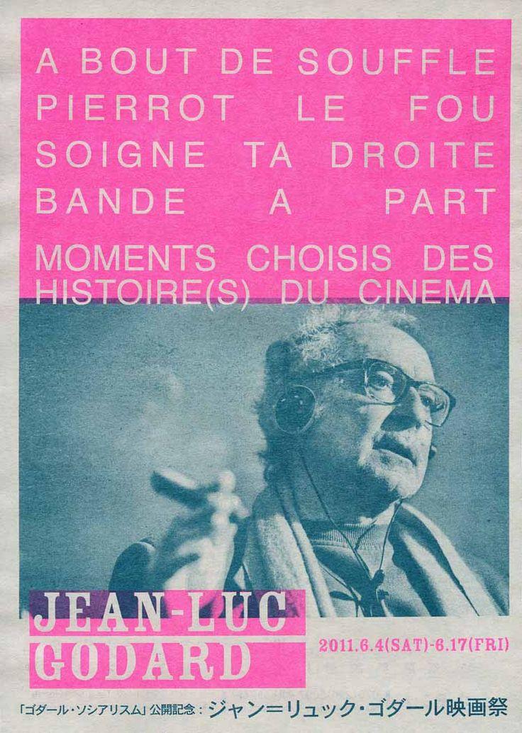 本作は、2010年発表の最新作『ゴダール・ソシアリスム』の公開記念としてゴダールの代表作から5作品を選び、再上映されました。 製作/1959年~2004年 公開/2011年6月4日 フランス映画 監督/ジャン=リュック・ゴダール 出演/ジ...