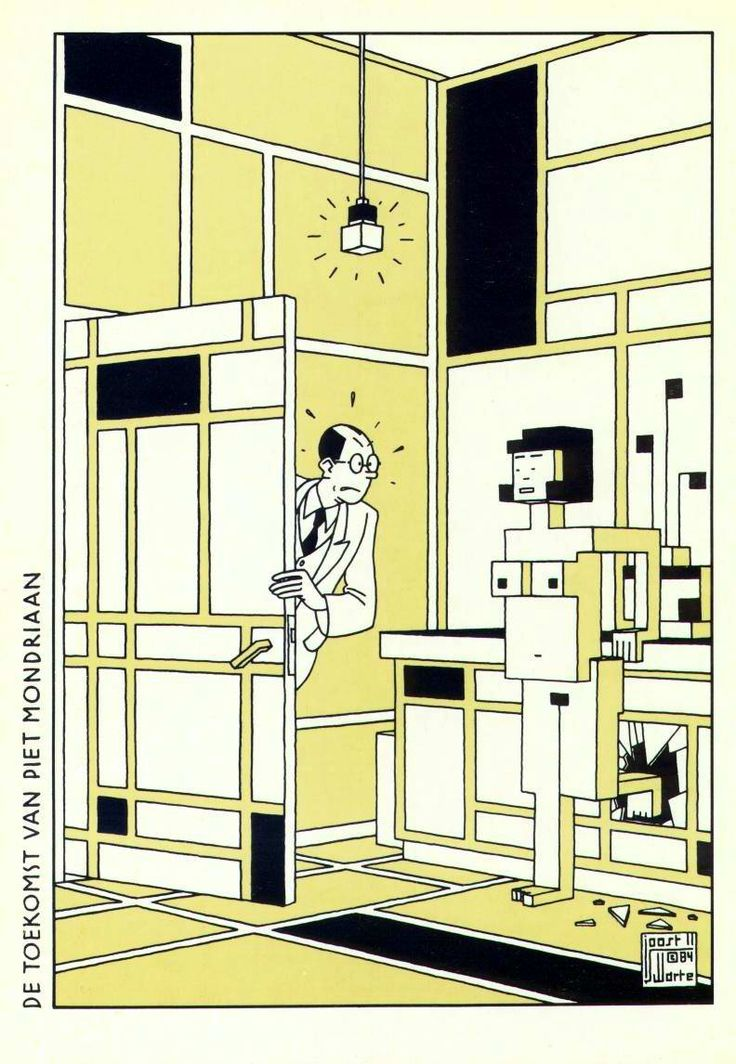 Joost Swarte – L'avenir de Piet Mondriaan...