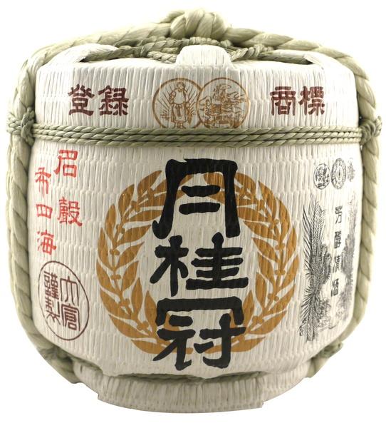 Gekkeikan Tapped Sake Barrel
