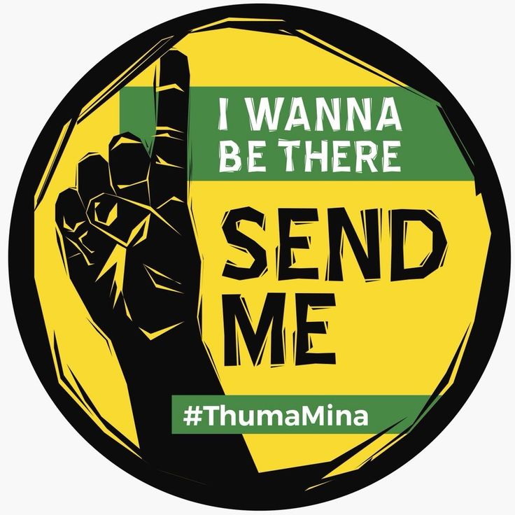 Image result for anc thuma mina logo African national