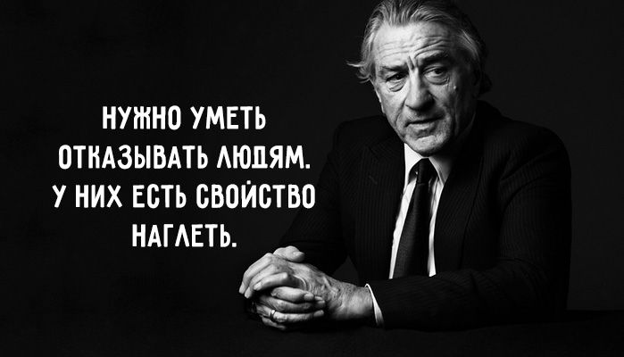 quote-people