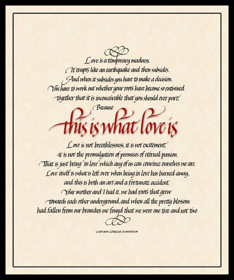 st augustine...this would be good to use for renewal marriage vows..have the bride say the first verse, then the groom the second, with both of them saying the last paragraph together....so sweet :)